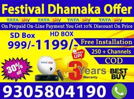 Sabsai sasta offer- TATA SKY DTH Connection All India Tata sky COD