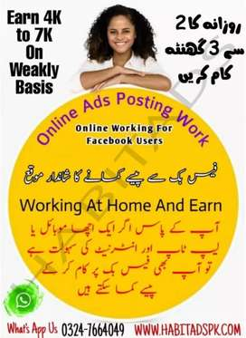 /Čomputer workers required for online form filling job available