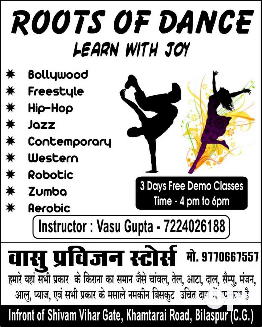 Dance & fitness class only 600₹ per month (complete certified course)