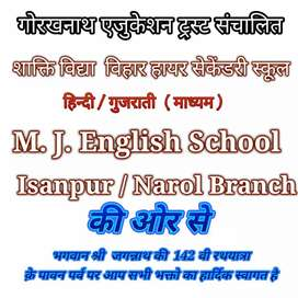 Required teacher for Primary and Upper primary