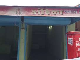 SHOP for rent in Dahisar East.