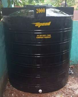 Water Tank 2000ltr- speed brand