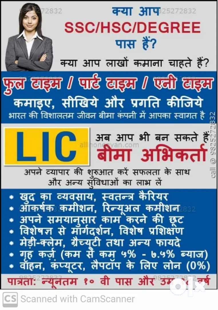 APPLY FOR LIC AGENT 0
