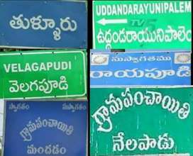 Amaravathi capital pooling crda plots residential and commercial