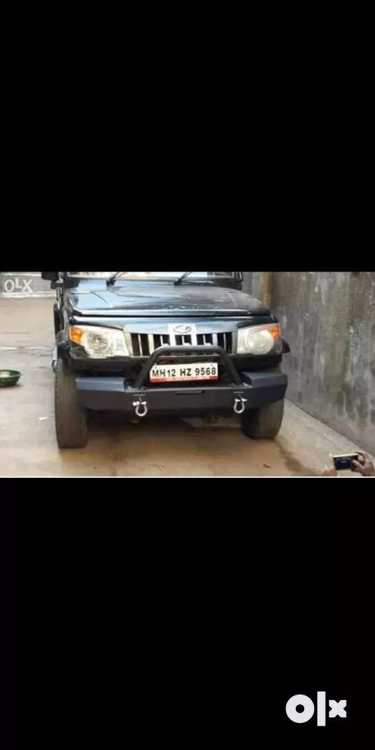 bolero front bumper 0