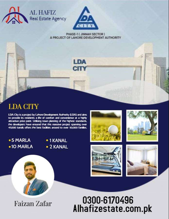 5 Marla Residential Plot For Sale In LDA City Lahore 0