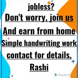 Job of simply data entry work