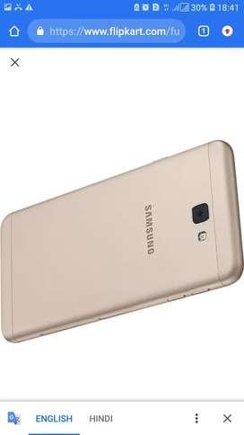 Samsung j7 prim good phone