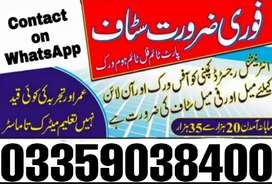 Need a responsible person for our company