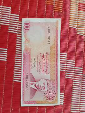 Currency Notes for sale