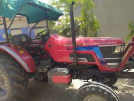 Arjun Novo DI PS 605