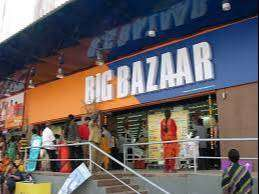 join (big bazaar ) for sales and other profiles ,''u can apply