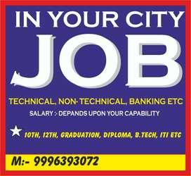 Barara jobs