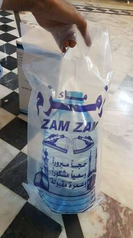 Zam zam water available for sale