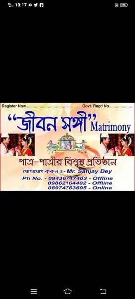 (JEEBAN SANGI)Matrimony