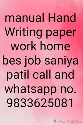 Paper hand writing job