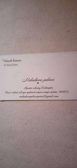 Mujhe ek cook chahiye Hotel ke liye... Salary 6000-8000, khana free.