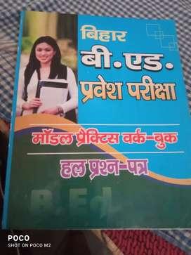 Bihar B.Ed for Enterance Exam book