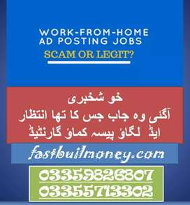 Work online at home