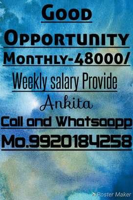 Home beasd job weekly salary 12000