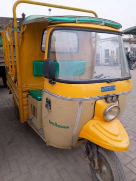 A loader reksh for sale