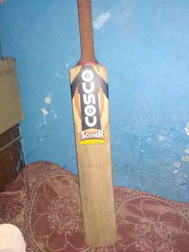 Bat new condition less used