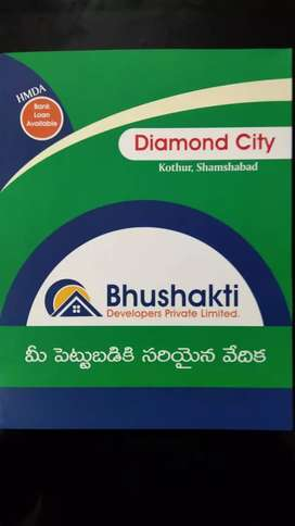 Bhushakti developers Pvt ltd