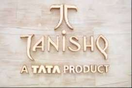 URGENT NEED FOR TANISHQ SHOWROOM