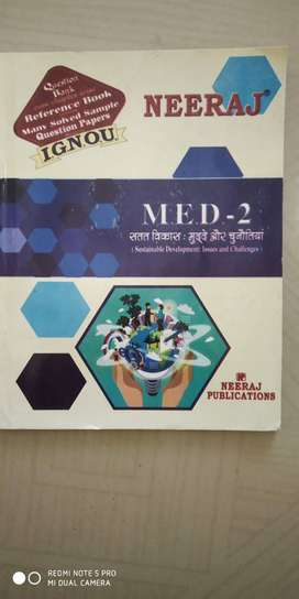 Ignou MPS 1st and 2nd year exam help book