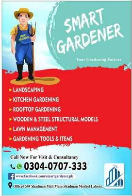 Gardening, Landscaping, Water Features and Rooftop Gardening Services