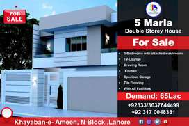 5 MARLA DOUBLE STOREY HOUSE FOR SALE in Khayaban-e- Ameen, N Block ,LH