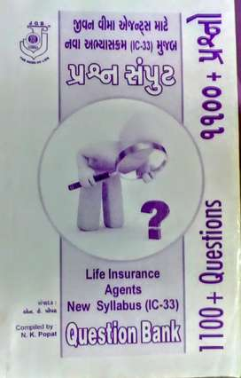 Question Bank for Life Insurance Agents