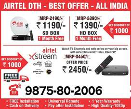 Airtel Dth New Settop Box connection buy airtel dth lowest price offe
