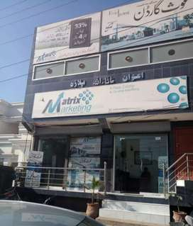 COMMERCIAL BUILDING FOR SALE LOCATION: