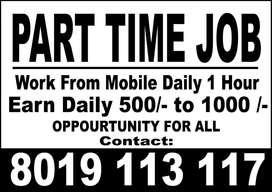 Need u jobs call me