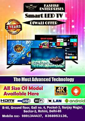 Best offer      ^^42 inch android Sony panel TV