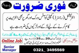 Part time, full time and online