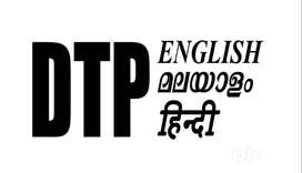 DTP Malayalam, English, Hindi