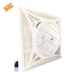 SIC False Ceiling Fan 2×2 14″ with Remote Control