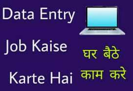 Data entry jobs pc or lep must