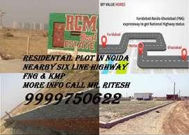 50% देकर रजिस्ट्री कराये व् कब्ज़ा ले plot 3000/gaj in G Noida sec 150