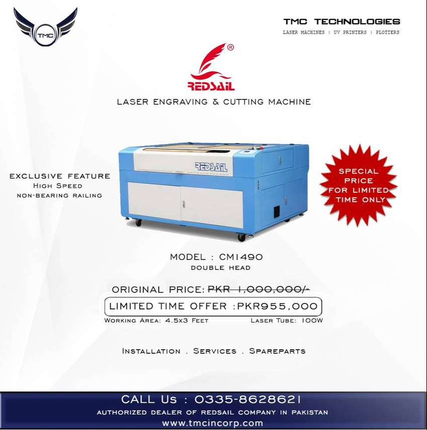 Laser Cutting & Engraving Machine., Peshawar.. 0