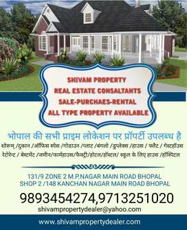 4000 sqft houss for sale in arera colony e3 bhopal