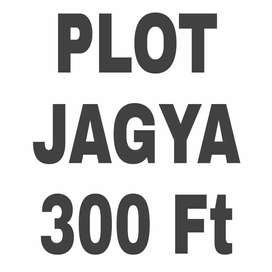 300 ft Plot Vechvano chhe road touch