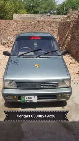 Mehran very good