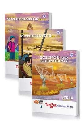 STD. IX Target notes State board English Medium