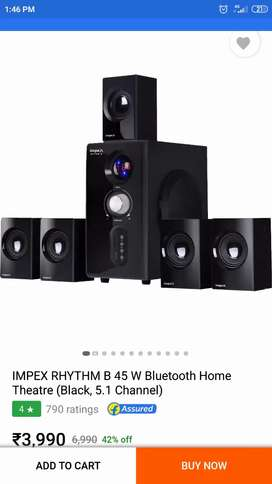 impex home theater 5.1
