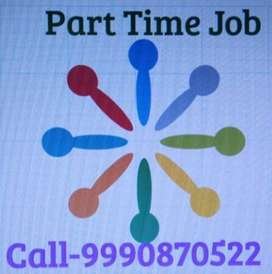 HOME BASED WORK IN DATA ENTRY OFFLINE DATA ENTRY> TYPING OR COPY PAST