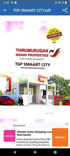 TGP Smart City