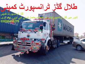 All Pakistan All size Container Services Goods Transport Company